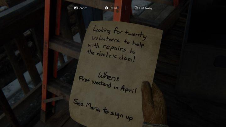 Артефакт - добровольная просьба