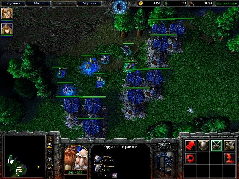 """WarCraft III. Альтернативный вариант прохождения миссии №4 """"Заварушка у Черного камня""""."""