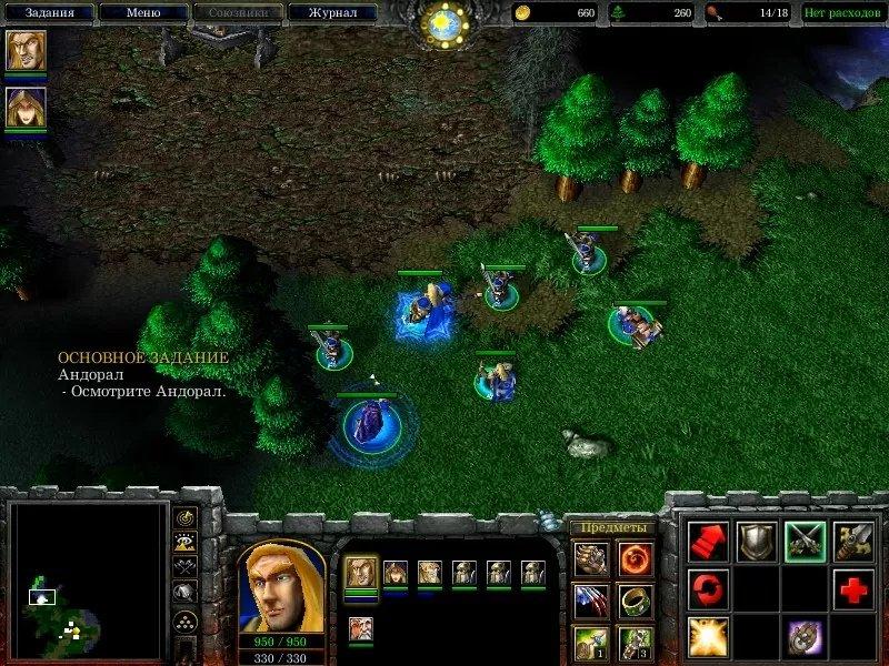 """WarCraft III. Прохождение кампании """"Падение Лордерона"""", миссии №4 """"Культ Проклятых""""."""