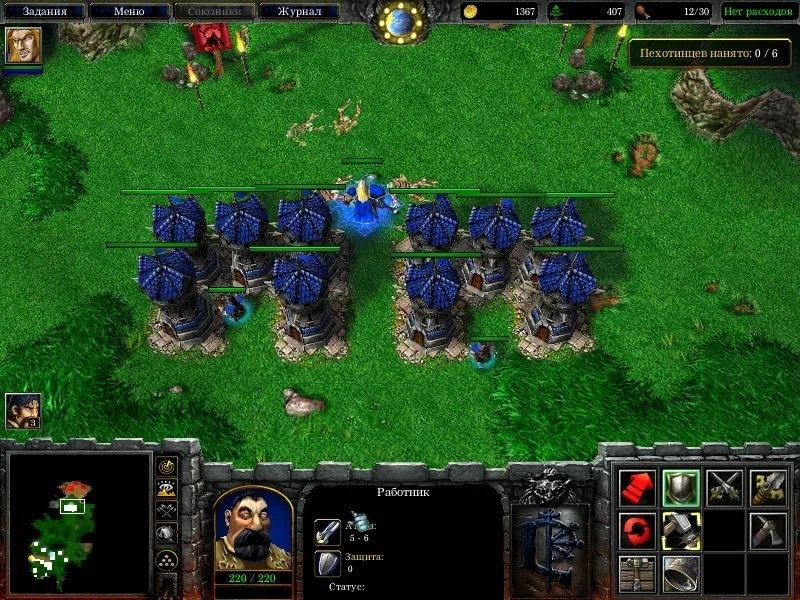 """WarCraft III. Прохождение кампании """"Падение Лордерона"""", миссии №2 """"Заварушка у Черного камня""""."""